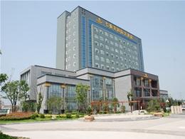 安徽七仙女国际酒店