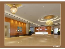 厦门悦华酒店(天丰楼)