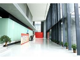 福建省建设银行