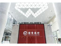 福州招商银行